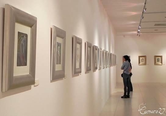 Mali : Museo de arte de Lima